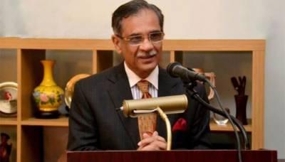 CJP Justice Saqib Nisar comes up with an innovative idea for Diamer Bhasha Dam fund