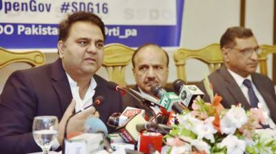Federal Information Commission launched by PTI government
