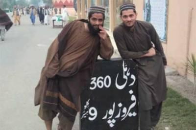 Indian Intelligence RAW propaganda against Pakistan exposed yet again