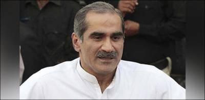 Khawaja Saad Rafique arrest: LHC gives verdict on bail plea