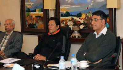 Naya Pakistan Housing Programme: PTI government takes the practical step