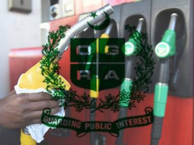 OGRA forwards summary for revision of petroleum prices