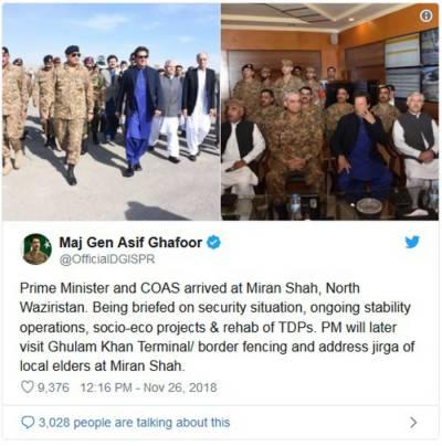 PM Khan, COAS Bajwa briefed on security, Pakistan Afghanistan border fencing
