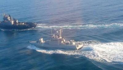 Russia seized three Ukrainian Navy ships
