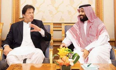 Saudi Arabia announced to construct huge hospital in Pakistan
