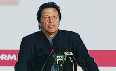 $11 billion looted Pakistani money traced in 26 countries: PM Khan