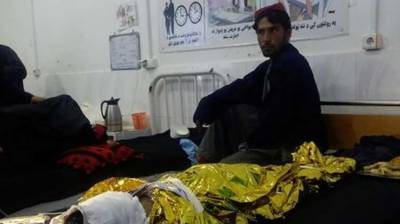 30 Afghan civilians killed in U.S. air strike