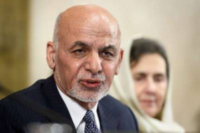 Afghan peace process: New developments reported