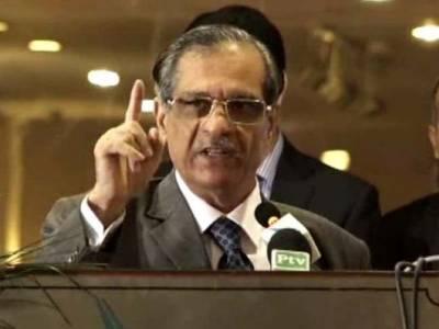 CJP Justice Saqib Nisar arrived back in Pakistan through PIA flight from UK