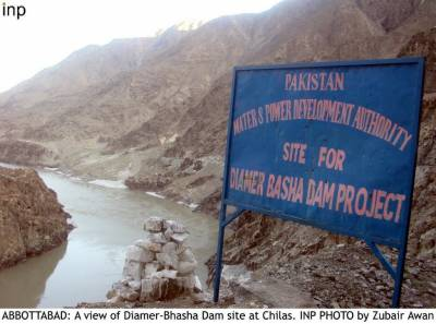Diamer Bhasha Dam construction date announced