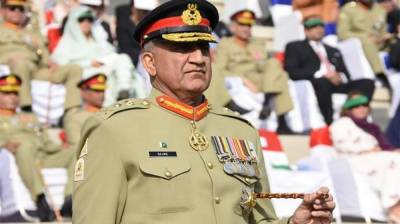 In national interest, COAS General Bajwa makes new criteria compulsory for promotion in Pakistan Army