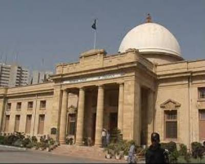 Missing persons case: SHC gives deadline to government