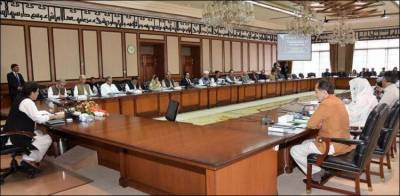 Pakistan Afghanistan border fencing: Federal cabinet takes important decision