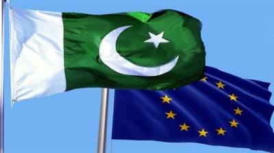 Pakistan EU hold strategic dialogue on non proliferation