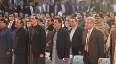 PM Imran Khan addresses 100 days performance ceremony