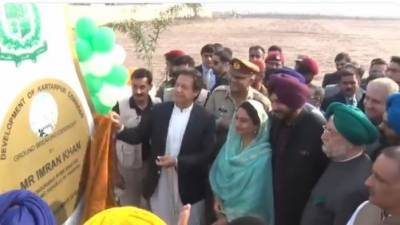 PM performs historic groundbreaking of Kartarpur Corridor