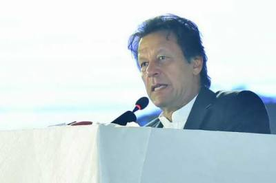 To whom PM Imran Khan gives credit for 100 days performance? A surprise