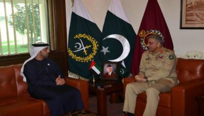 UAE Ambassador holds meeting with COAS General Bajwa at GHQ