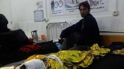 US Airstrike in Afghanistan plays havoc upon civilians, at least 30 people killed