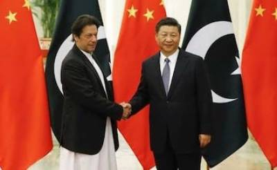 China hints at broadening scope of CPEC with mega investment in fresh projects