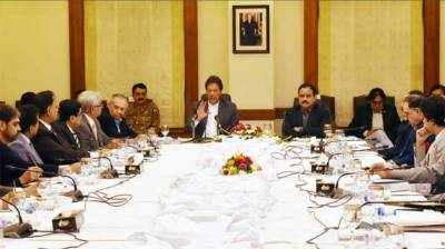 Foreign entrepreneurs keen to invest in Pakistan: PM