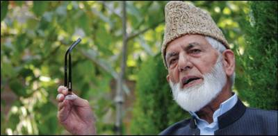 Gilani terms Imran Khan's statement as realistic about Kashmir