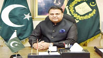 No compromise on writ of state: Fawad