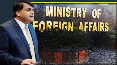 Pakistan rejects Indian media's negative propaganda against Kartarpur