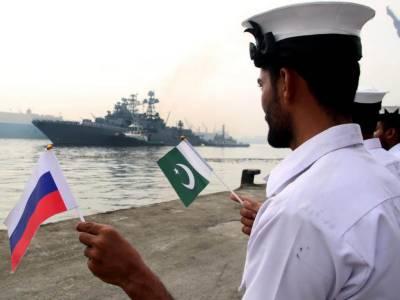 Pakistan, Russian Federation enjoy strong bilateral ties