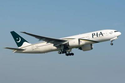 PIA launches another new international Flight with a 30 days Visa on arrival for Pakistani National