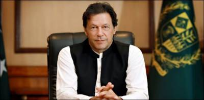 PM Imran Khan sends a strong message to people and leadership of UAE