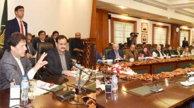 PM urges Punjab govt to play role for public welfare