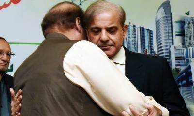 Sharif family Reunion at NAB Headquarters Lahore