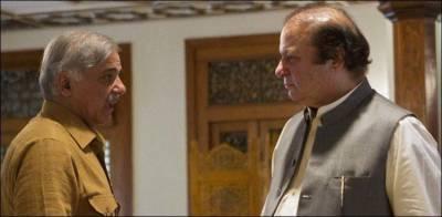 Sharif family reunited at NAB Headquarters Lahore