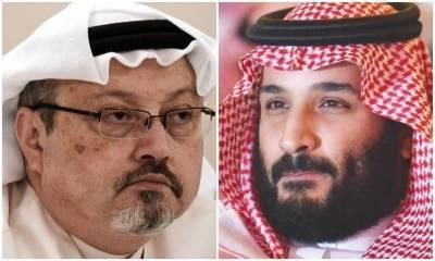 Was CIA spying on Saudi Crown Prince Mohammad Bin Salman?