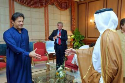 After KSA and UAE, yet another Middle East State hints at huge investment in Pakistan