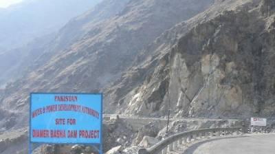 Diamer Bhasha Dam: Negative development reported in bidding process
