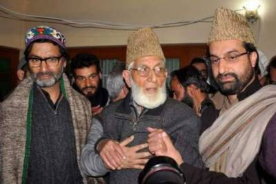 India repeatedly devising means to undermine disputed status of J&K: JRL