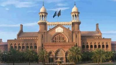 LHC bars govt from razing Punjab Governor House's walls