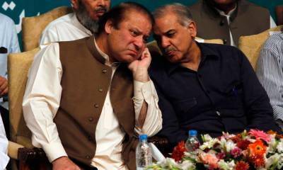 Model Town case: Sharif family land into yet another trouble