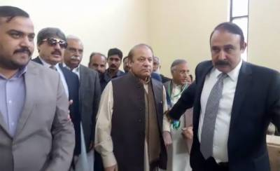 Nawaz Sharif likely to face yet another JIT