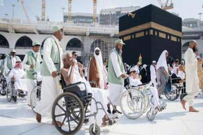 Saudi Arabia takes a commendable step for special pilgrims