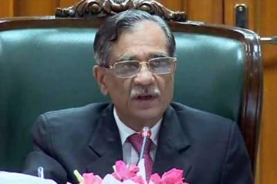 SC adjourns Pakpattan land case hearing till next week