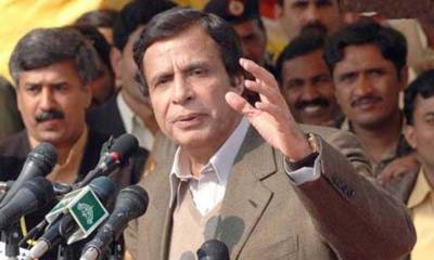 SC summons Pervaiz Elahi in Bahria Town case on Tuesday