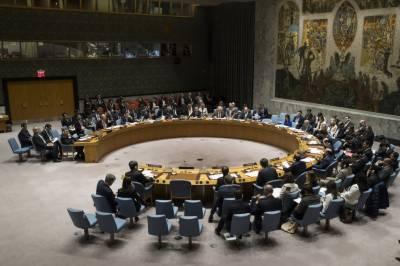 UN Security Council to meet behind closed doors over Iran