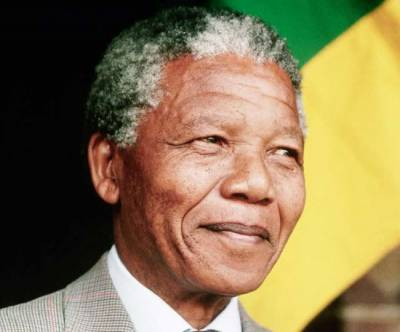 5th death anniversary of political leader Nelson Mandela being observed