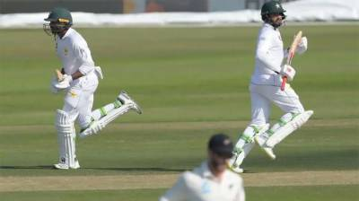 Abu Dhabi Test: Pakistan to resume innings today