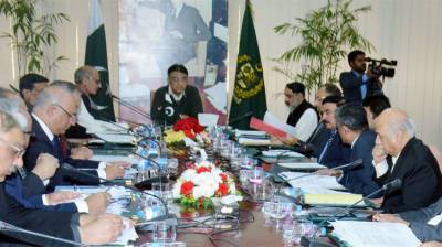 ECC directs to start sugarcane crushing as soon as possible