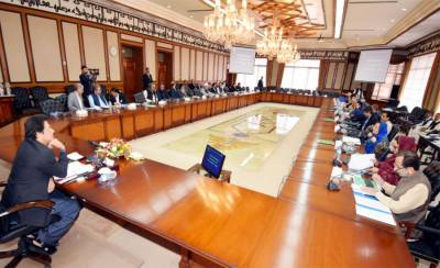 Federal cabinet meeting summoned with 20 points agenda