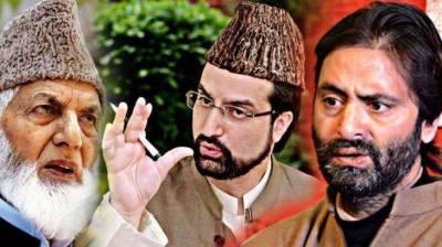 Gilani, Mirwaiz detained at home, Malik in jail